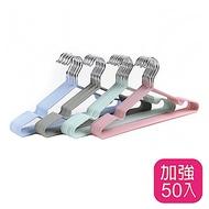 [團購50入]ANDYMAY2 加粗不鏽鋼覆膜防滑衣架/北歐色系/3mm