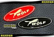 KL053 莫名其妙倉庫【Wolf狼標車標】福特 Ford New KUGA 水晶表面 鋁板 帶弧度 服貼 好看