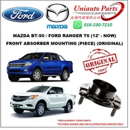 FORD RANGER T6 / MAZDA BT-50 ('12 - NOW) FRONT ABSORBER MOUNTING (PIECE) (ORIGINAL)