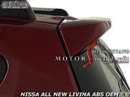 NISSA ALL NEW LIVINA ABS OEM尾翼空力套件16-17