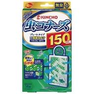 【日藥本舖】日本金鳥防蚊掛片150日