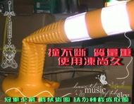 正PU非EVA]狂賣NO1整支彎下去 PU式防撞桿 反彈桿 回覆防撞桿 分隔桿 交通桿 迴力桿 反光桿 中央分隔桿