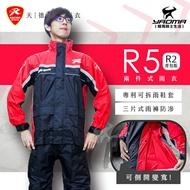 天德牌 R5 R2 背包版 兩件式雨衣 共4色 隱藏式雨鞋套 多功能雨衣 兩截式雨衣 新增背包空間 雙側開 耀瑪騎士