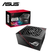 ASUS 華碩 ROG-STRIX-650G 650W 80+金牌