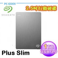 希捷 Seagate Backup Plus Slim 1TB USB3.0 2.5吋 銀色 外接硬碟 ☆pcgoex軒