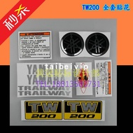 雅馬哈TW225 TW200 全車貼花 全套貼紙 邊板貼標 油箱標志 YAMAHA很機車耶