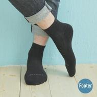 【Footer】輕壓力氣墊機能除臭襪(T95-黑)