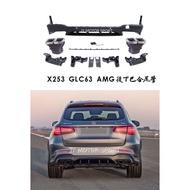 小傑車燈-BENZ GLC SUV X253 GLC 250 300 43 升級 GLC63 後下巴含亮黑尾管