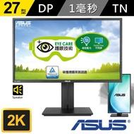 【ASUS】PB277Q 27型 WQHD高解析護眼螢幕