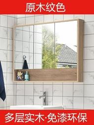 定制浴室鏡櫃掛牆式實木鏡箱衛生間鏡子帶置物架壁掛櫃鏡面櫃北歐  ATF 名購居家