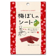i_factory Umeboshi-no-Sheet Plum Candy (14g x 6 Bags)