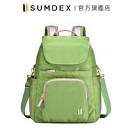 Sumdex 都會三用後背包 NOD-765LS 綠色 官方旗艦店