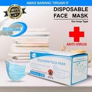 MC-05 Mediocare Masker Medis Disposable Earloop 3Ply 1 Box isi 50Pcs