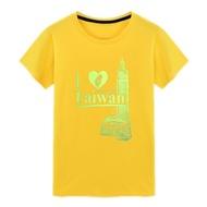 2018新款特價現貨 我愛台灣系列純棉短袖T恤 圓領短T 短袖 男女裝 情侶裝 I LOVE TAIWAN 印 花T恤