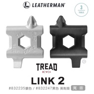 【Leatherman】Tread Link 2 寬版-英制版(#832235銀色、#832247黑色)