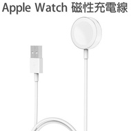 【iwatch磁力充電線】Apple Watch 38mm/42mm/44mm/40mm 磁性充電連接線/智慧手錶充電線/iWatch1/2/3/4/5代充電線(1公尺)
