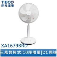 東元TECO 16吋DC扇XA1679BRD