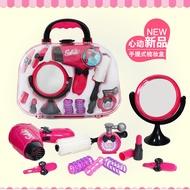 小孩過家家女孩梳妝打扮套裝兒童仿真口紅吹風機化妝玩具3-4-5歲