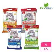 ★雙11強檔★【ECO艾可】豆腐貓砂7L-6入 原味/綠茶/玉米(貓砂)