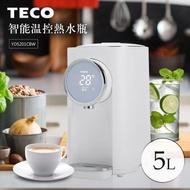 【TECO 東元】5L大容量 智能溫控 美型熱水瓶(YD5201CBW)