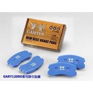 ( 日本 CAMTUS ) 競技版 HONDA 2003-2006 CRV 2007-2012 CRV 前面1500元
