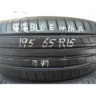 195 65 R 15 17年47週製造 橫濱 YOKOHAMA 落地胎 二手 中古 輪胎 一輪1100元