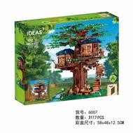 雙象 6007 創意系列 樹屋 TREE HOUSE (3117片)/ 相容樂高 21318