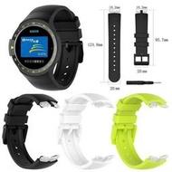 錶帶 Ticwatch S智能手表硅膠表帶ticwatch s運動款表帶tpu腕帶 帶工具 錶帶 男女錶帶