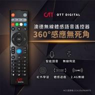 澳德無線體感語音遙控器 P3(google語音遙控器) 支援智慧型電視、筆記型電腦、網路電視盒子、遊戲機、智慧型手機