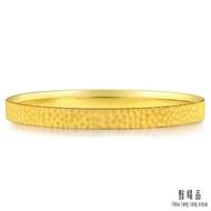 【點睛品】經典鍛造錘紋黃金手鐲/手環_計價黃金