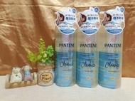潘婷Micellar淨化極潤淨澈洗髮露(藍瓶)