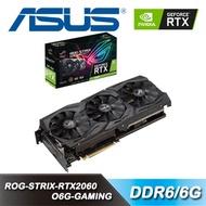 【ASUS 華碩】ROG-STRIX-RTX2060-O6G-GAMING 顯示卡