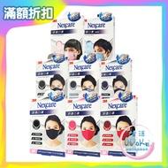 3M 舒適口罩 (單入) 保暖口罩 防風口罩 防塵口罩 可水洗 機車口罩 兒童/S/M/L【生活ODOKE】