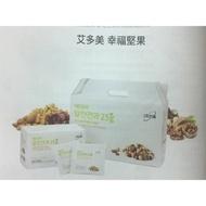 艾多美/幸福堅果/1大盒36包