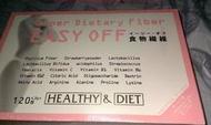日本原裝藥王EASY OFF食物纖維