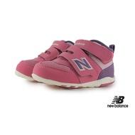 New Balance 574 學步鞋 小童 0-4歲 寶寶運動鞋 高筒護踝 寬楦 P8411 粉紫 OSOME奧森鞋業