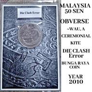 [ONLY ONE PC] Mintage Malaysia 50sen Year 2010  Bunga Raya Series Coin DIE CLASH ERROR (RARE) /2010 年 马来西亚 50仙 稀有大红花系列硬币 铸造错误 / Malaysia 50SEN Duit Syiling Series Bunga Raya  Salah Pencetakan