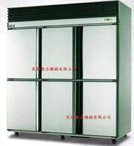 【民權食品機械】瑞興六門不鏽鋼冰箱風冷半凍藏/營業用冰箱/六門冰箱/上下門冰箱