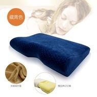 Wen lun Butterfly Shape Very Magnetic Memory Foam Pillow Neck Pillow of Pillow Neck Head Memory Foam jian kang zhen Pillow