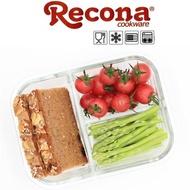 【Recona耐熱3格玻璃】附匙叉長型950ml 保鮮盒x1+贈時尚條紋便當袋x1(2入隨機)