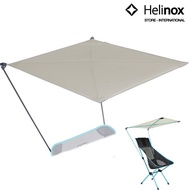 Helinox Personal Shade 沙色 Sand 遮陽板/個人椅子遮陽配件