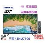 43吋 smart TV 三星43NU7100 k 電視