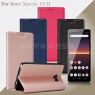 Xmart for Sony Xperia 10 II 鍾愛原味磁吸皮套