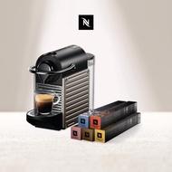 【Nespresso】膠囊咖啡機 Pixie_2色可選(牛奶絕配50顆組)