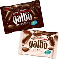 明治 Galbo 巧酥夾餡巧克力隨手包 (黑巧克力/牛奶巧克力) x10袋