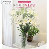 哆咪城堡單支百合花模擬花束客廳擺設裝飾花假花塑膠花插花絹花