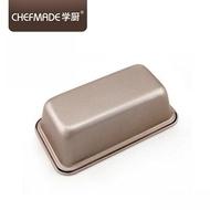 Hot sale [CHEFMADE] MINI LOAF PAN - WK9023