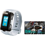 (Instock x1)Bandai Vital Bracelet VB Digimon Digital Monsters ver. white with black roar