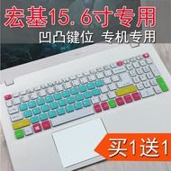 keyboard cover❄Acer (acer) E5-575 - g 50 cb E5-574 game notebook computer keyboard protective film
