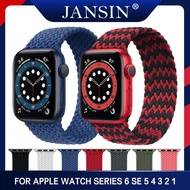 Braided Solo Loop Strap For Apple Watch Band 40mm 44mm 38mm 42mm สายนาฬิกาข้อมือยางยืด For Apple Watch Series 6 SE 5 4 3 2 1